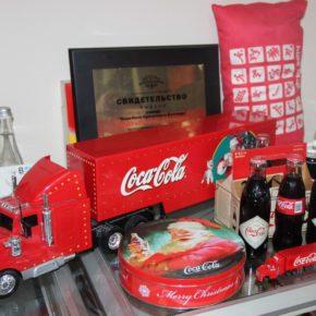 Всегда Coca-Cola