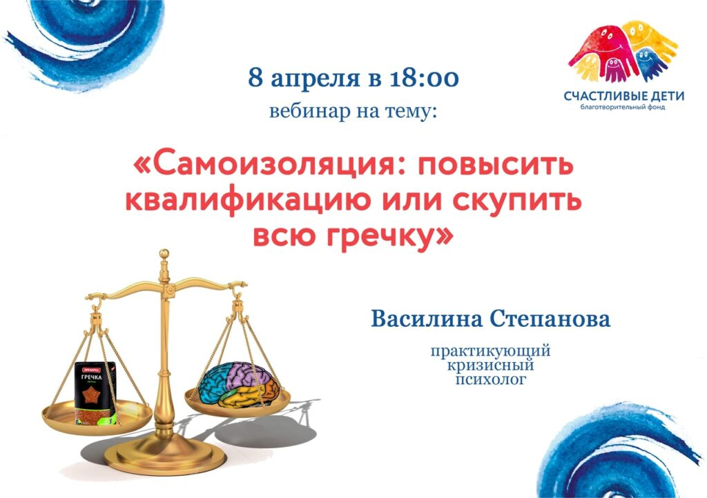 Красноярске стоимость часа работы няни в советские часы раритетные продать